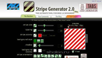 генератор полосок для дизайнеров