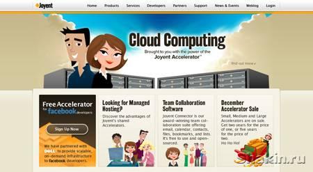 joyent.com