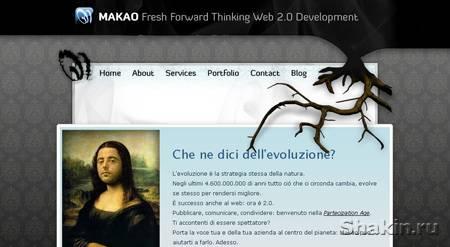 makao.it