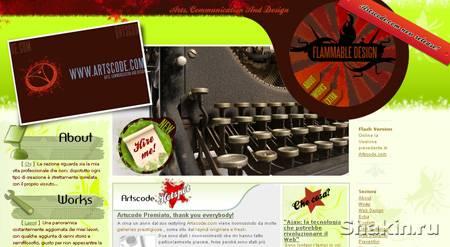 www.artscode.com