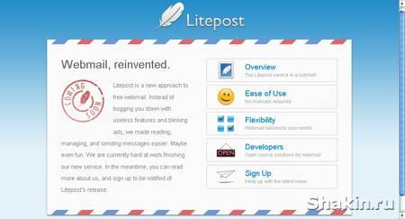 www.litepost.com