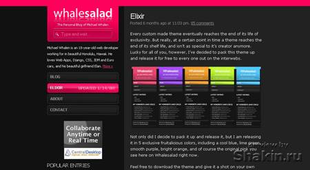 Elixir wordpress тема