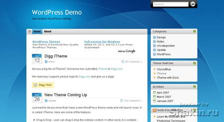 itheme wordpress тема