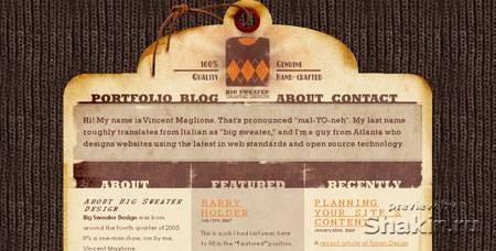красивый дизайн www.bigsweaterdesign.com