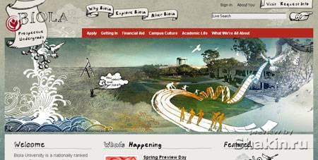 красивый веб-дизайн www.biola.edu