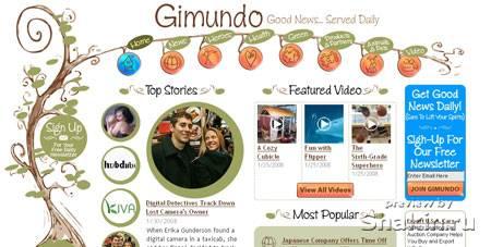 красивый дизайн сайта www.gimundo.com