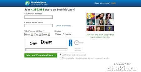 stumbleupon регистрация