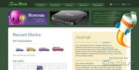 www.turbomilk.com