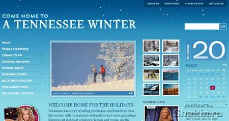 зимний дизайн сайта