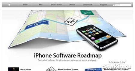 дизайн apple