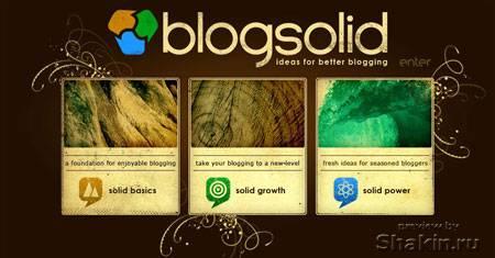 креативный веб дизайн