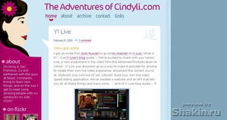 красивый веб сайт дизайн