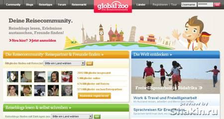 красивый сайт с дизайном
