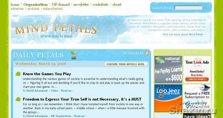 самый стильный веб-дизайн