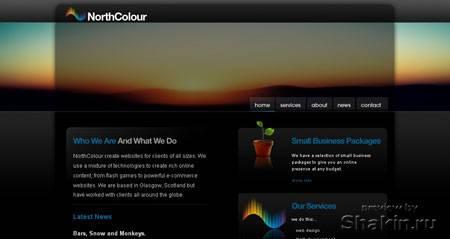 красивый web сайт