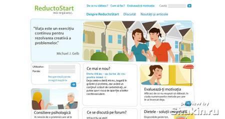 красивый сайт с эффектным дизайном
