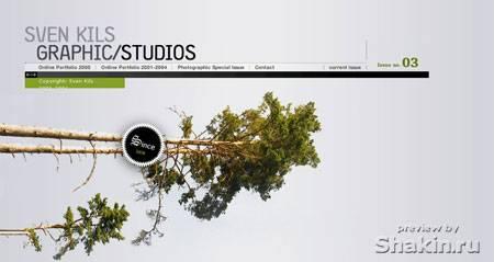 красивый стильный сайт