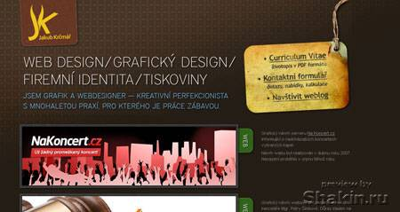 красивый сайт веб дизайнера