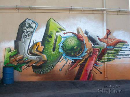 граффити стиль