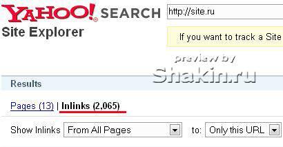inlinks внешние ссылки на сайт