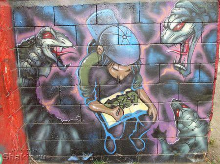 граффити скачать