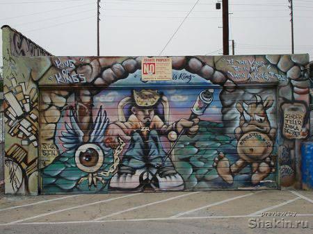 граффити бесплатно