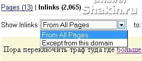 linkdomain link
