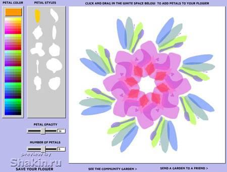 генератор цветок
