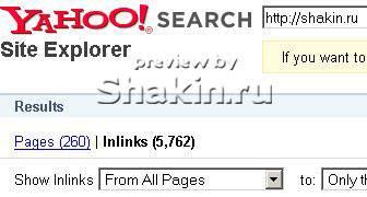 yahoo site explorer shakin.ru