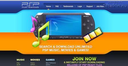 psp-music веб-дизайн