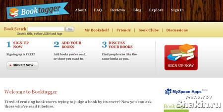 booktagger.com веб-дизайн