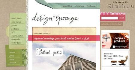 design sponge online