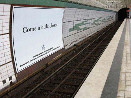 похоронное бюро креативная реклама