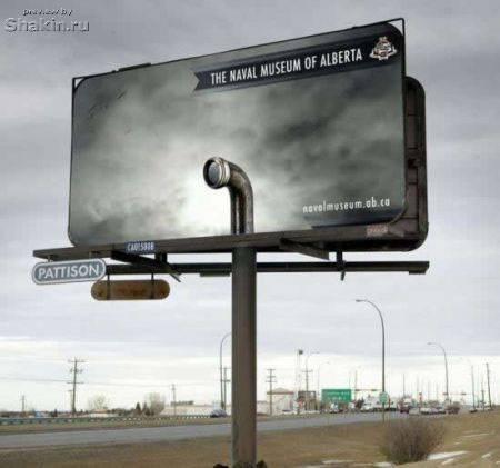 креативная реклама военно-морского музея
