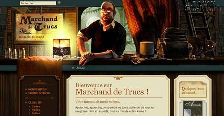 www.marchanddetrucs.com