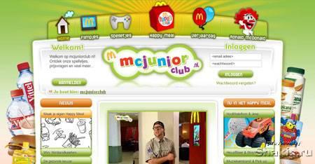 www.mcjuniorclub.nl