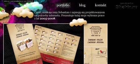 польский веб-дизайн