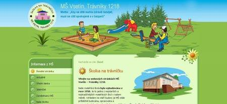 чешский дизайн
