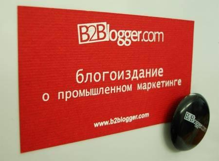 пресс-релизная платформа b2blogger.com