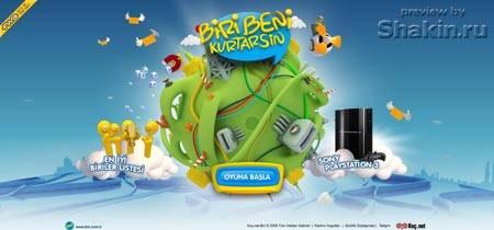 Biribenikurtarsin.com -турецкий flash сайт для детей с очень ярким дизайном