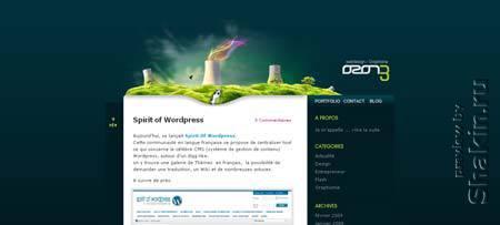 Ozon3.com - персональный блог французского дизайнера
