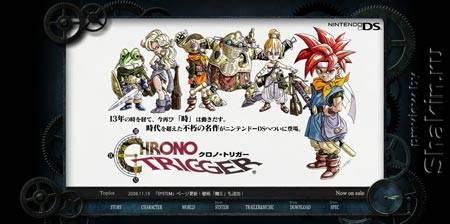 Chronotrigger.jp - как я понял, Хронотриггер - это игра для приставки Нинтендо