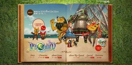 D3p.co.jp - оригинальный японский сайт в виде книги с мультяшными героями