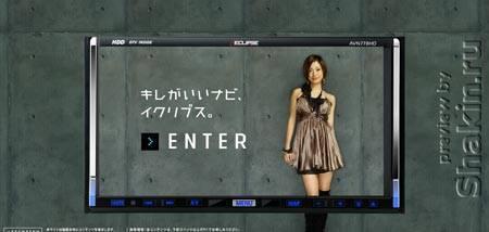 Eclipse-avn.jp - этот сайт полностью посвящен ???????