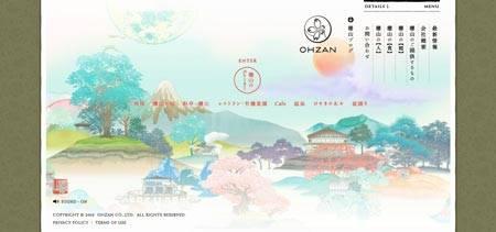Ohzan.com - это один из наиболее понравившихся мне японских сайтов