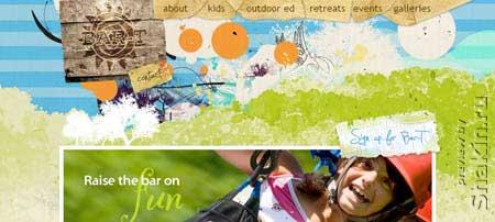 Bar-t.com - очень красивый сайт летнего детского лагеря в штате Мэриленд