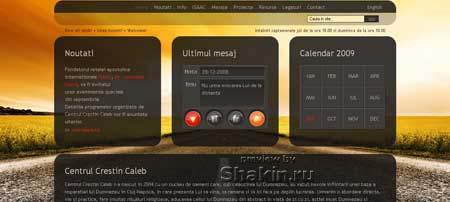 Сccaleb.com - красивый дизайн румынского религиозного сайта