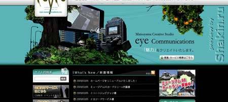 Eyecomi - сайт креативной студии Мацуяма из Японии