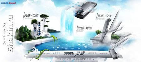 Anycallteam.samsungmobile.com.cn