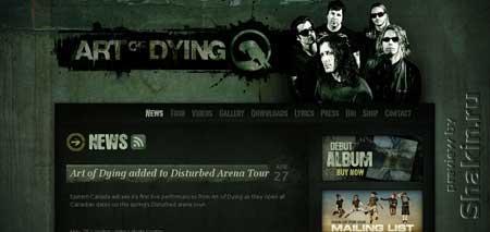 """Artofdyingmusic.com -""""Искусство умирающей музыки"""" - сайт музыкальной группы"""